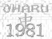 大治中学校卒!(97年卒業生限定)
