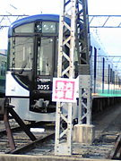 京阪電車がなんとなく・・好き