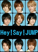 hey!say!jump コンサート