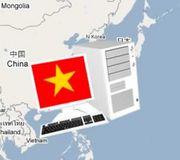 ベトナムでオフショア開発!