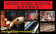 KENNY MUSIC SCHOOL