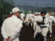 八戸高校硬式野球部
