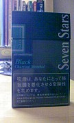 Sevenstar Charcoal Menthol