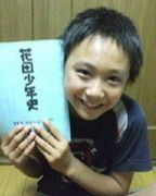 須賀健太(for gay&bi)