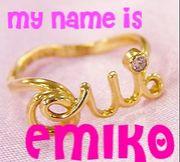 エミコといいます。
