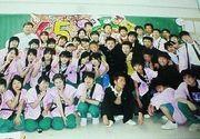 2006年度卒徳島文理高校6年5組