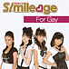 S/mileage -For Gay-