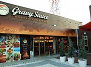 Hawaiianかふぇ『Gravy Sauce』