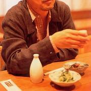 太田和彦の全国居酒屋紀行