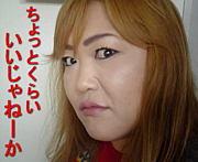 amiちゃん♡ファン倶楽部