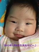 2013年1月6日生まれベビー