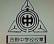 ☆3年6組☆松尾組☆