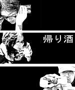 断片小説倶楽部