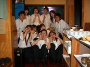日本橋亭 和光店