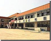 浄徳寺幼稚園