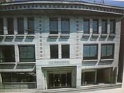 関西経理学校