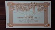 NAPITA<三軒茶屋>