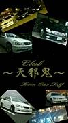 Club〜天邪鬼〜 from one self
