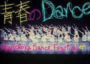 asahi旭舞会dance