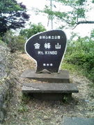 熊本 登山クラブ
