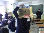 日大山形10組 2006年卒