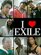 EXILE/Holly Night