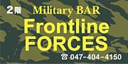 MilitaryBAR Frontline FORCES