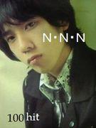 N・N・N