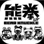 ☆BEAR KNUCKLE☆
