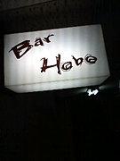Bar Hobo