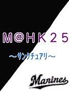 M@HK〜サンクチュアリ〜