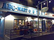 ABC-MART七里ヶ浜店
