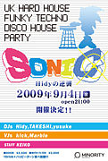 SONIC〜UK HARD HOUSE PARTY