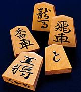 将棋麻雀の会