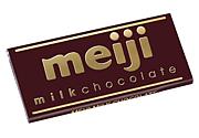 チョコレートは明治!!