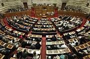 民営議会(世界の巨悪を暴く)