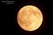 お月様を撮ろう