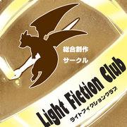 Light Fiction Club