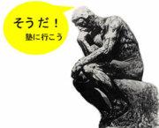 とよぞうPRO68k   ゜д゜)