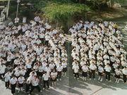 西部中学校☆2003年3月卒業生☆