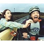 島根県のドライブ好き