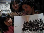 広島県向島中学校96年度卒業生