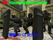 [閉鎖]Japan Beginners Server
