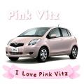 Pink Vitz