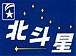 寝台特急☆北斗星☆〜贅沢な時間