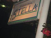 Cocktail&Dream  STELLA