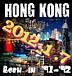 Hong Kong! 【'91-'92生】