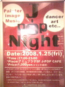 J-POP CAFE NIGHT