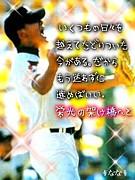 元4彌冨・西野クラス