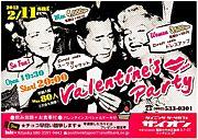 ☆イベントパーティ九州・福岡★